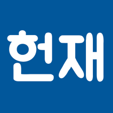 Avatar for hunjae from gravatar.com