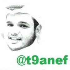 Avatar for t9anef from gravatar.com